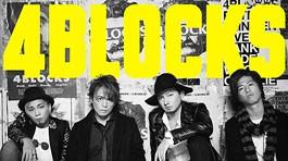 『4BLOCKS』 (フォーブロックス)