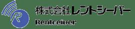 株式会社レントシーバー