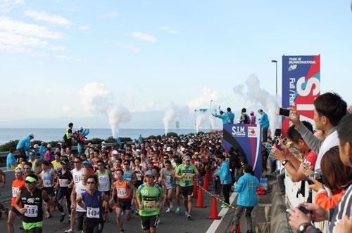 第9回湘南国際マラソンその1