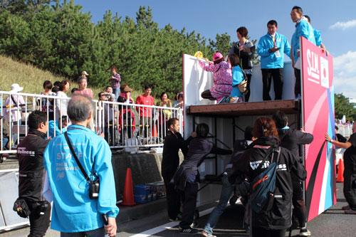 第9回湘南国際マラソンその6