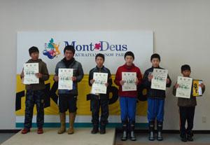 TOKOCuP第5回岐阜県チルドレン選手権大会4