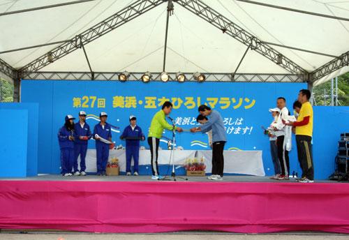 第27回美浜・五木ひろしマラソン6