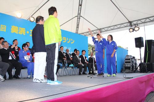 第27回美浜・五木ひろしマラソン1