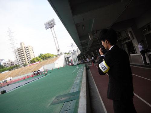 第81回東海学生陸上競技対校選手権大会5
