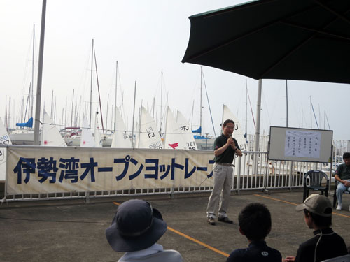 第39回伊勢湾オープンヨットレース大会4