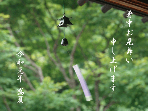 shotyu-reiwa1